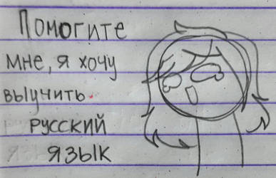 Help me i want to learn russian by ArtistDoodles