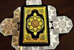 My Holy Book by Saida-bul