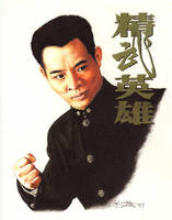 Jet Li 1 by lordp0rnstar