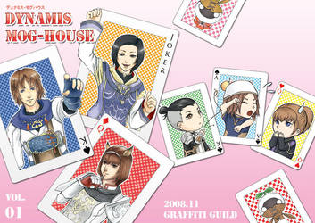 FFXI Doujinshi Cover by powertaiyou