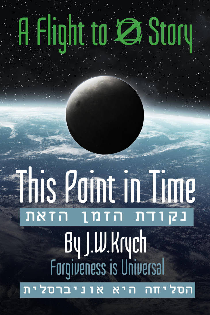 This point in time (cover) final by Centurion030