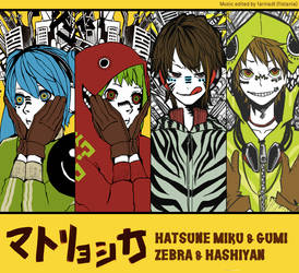 Matryoshka [Miku, Gumi + Zebra, Hashiyan] by fistania