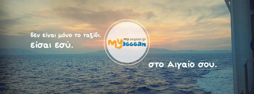 fb Cover 2013-2014 by MyAegean