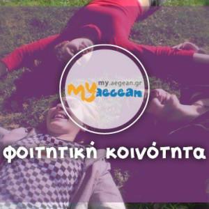 MyAegean's Profile Picture