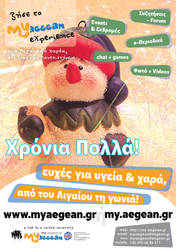 Xmas Wishes - a DIY poster for our community by MyAegean