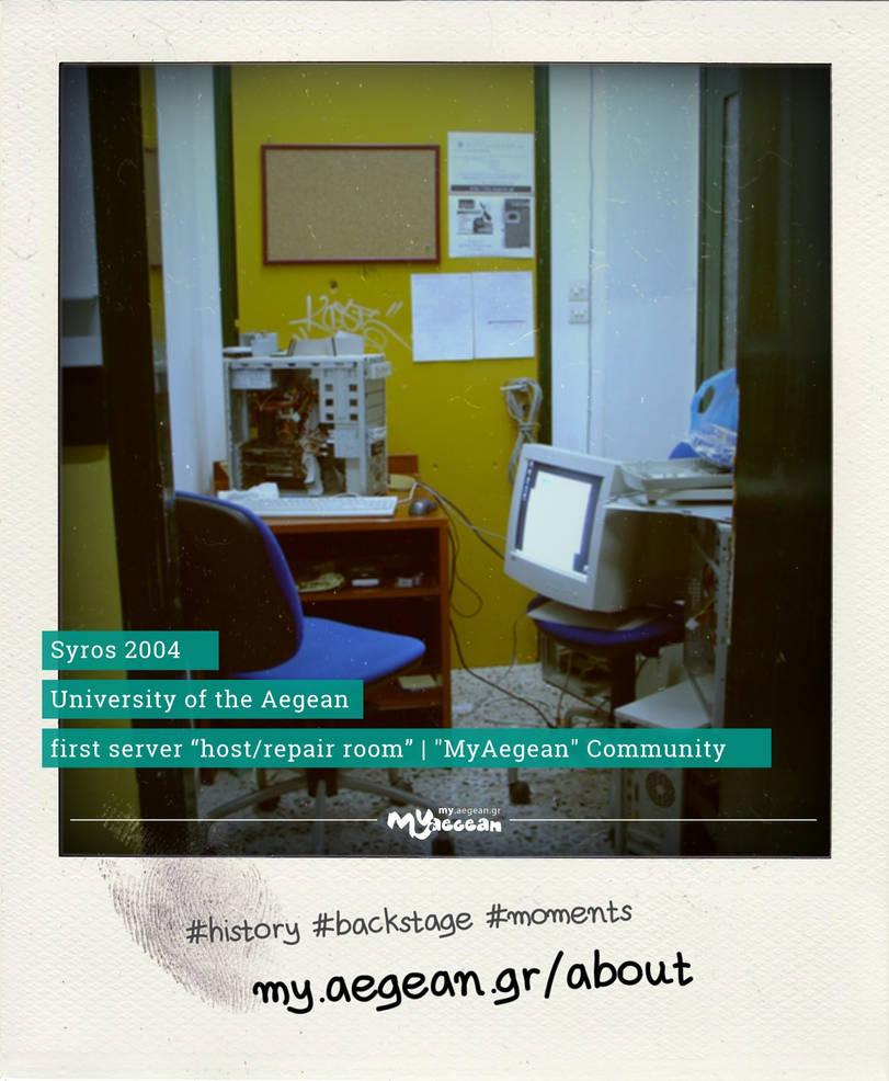 MYAEGEAN 2004 repair room backstage by MyAegean