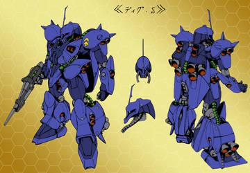 AMS-207 Deeg-S by Grebo-Guru