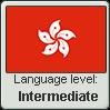 Cantonese language level INTERMEDIATE by TheFlagandAnthemGuy