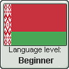 Belarusian language level BEGINNER by TheFlagandAnthemGuy