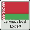 Belarusian language level EXPERT by TheFlagandAnthemGuy