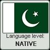 Urdu language level NATIVE by TheFlagandAnthemGuy