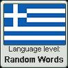 Greek language level RANDOM WORDS by TheFlagandAnthemGuy