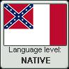 Confederate English language level NATIVE by TheFlagandAnthemGuy
