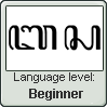 Javanese language level BEGINNER by TheFlagandAnthemGuy