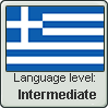 Greek language level INTERMEDIATE by TheFlagandAnthemGuy