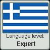 Greek language level EXPERT by TheFlagandAnthemGuy