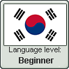 Korean language level BEGINNER by TheFlagandAnthemGuy