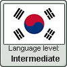 Korean language level INTERMEDIATE by TheFlagandAnthemGuy