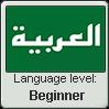 Arabic language level BEGINNER by TheFlagandAnthemGuy
