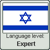 Hebrew language level EXPERT by TheFlagandAnthemGuy