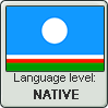 Yakut language level NATIVE by TheFlagandAnthemGuy