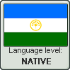 Bashkir language level NATIVE by TheFlagandAnthemGuy