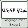 Sundanese language level EXPERT by TheFlagandAnthemGuy