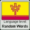 Chuvash language level RANDOM WORDS by TheFlagandAnthemGuy