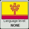 Chuvash language level NONE by TheFlagandAnthemGuy
