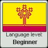Chuvash language level BEGINNER by TheFlagandAnthemGuy