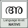 Mayalam language level NATIVE by TheFlagandAnthemGuy