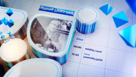 Safa TV - Rebranding ID by maxspider