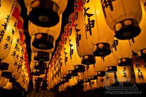 Lanterns row by NanoRoux
