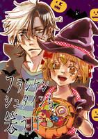 Halloween by RENAIjunkie