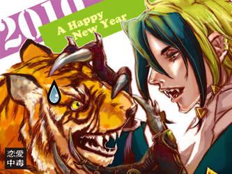 New year's card 2010_NEURO by RENAIjunkie