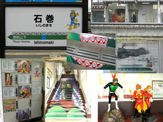 Ishinomaki station inside by RENAIjunkie