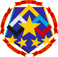 Crest of the Chinese People's Party - 2068 C.E. by machinekng