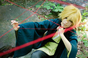 NuraMago ::  Looking at You Young Master by m-ichiko