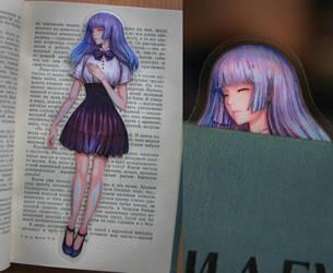 living in a book by mirukawa