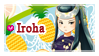 ANB - Iroha by EllisStampcollection