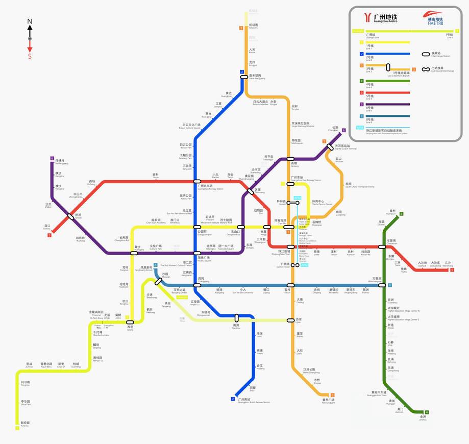 Guangzhou Metro Fmetro Map By Omegshi147 On Deviantart