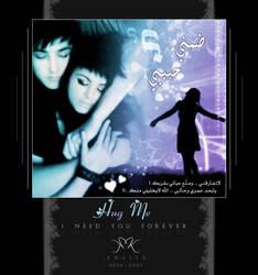 .. Hug Me .. by KhAlEd46