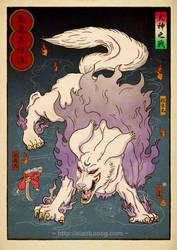 Battle of the Innugami by xiaobaosg