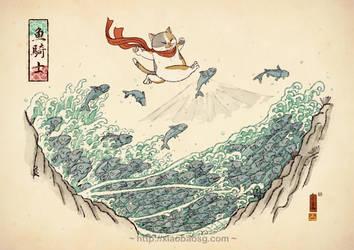Fish Rider by xiaobaosg