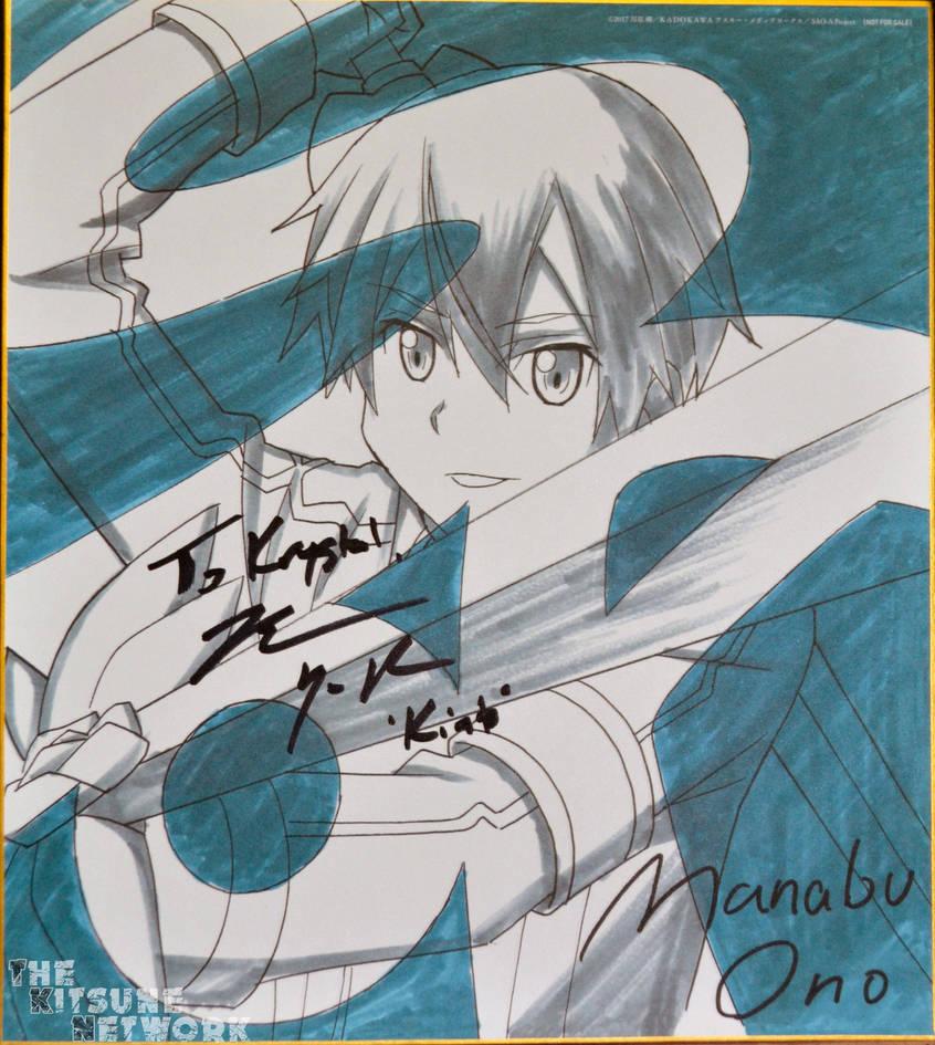 SwordArtOnline Alicization signed KIRITO Shishiki by xxXSketchBookXxx
