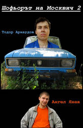 The Moskvich Driver 2 by toshko