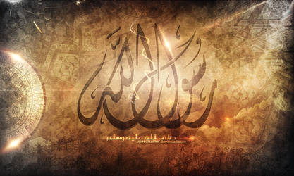 Rasoul Allah by UnesDizainer