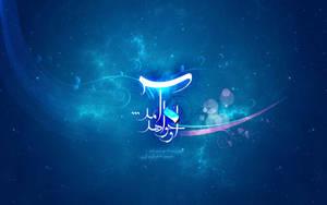 OOO Khahad Amad by arthome121