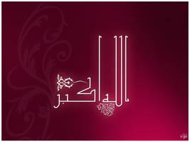 allah akbar by ahmad-y