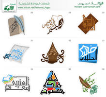 writers logos set4 by ahmad-y